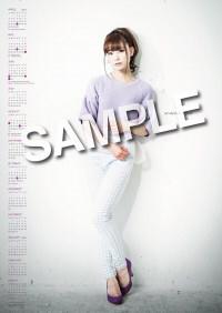 【新品】SCANDAL Depature RINA B3ポスターカレンダー HMV 店舗特典 ライブグッズの画像