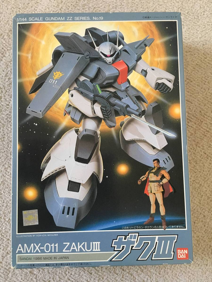 バンダイ ガンプラ ザクⅢ 1/144 機動戦士ZZガンダムシリーズNo.19 新品・未組立品