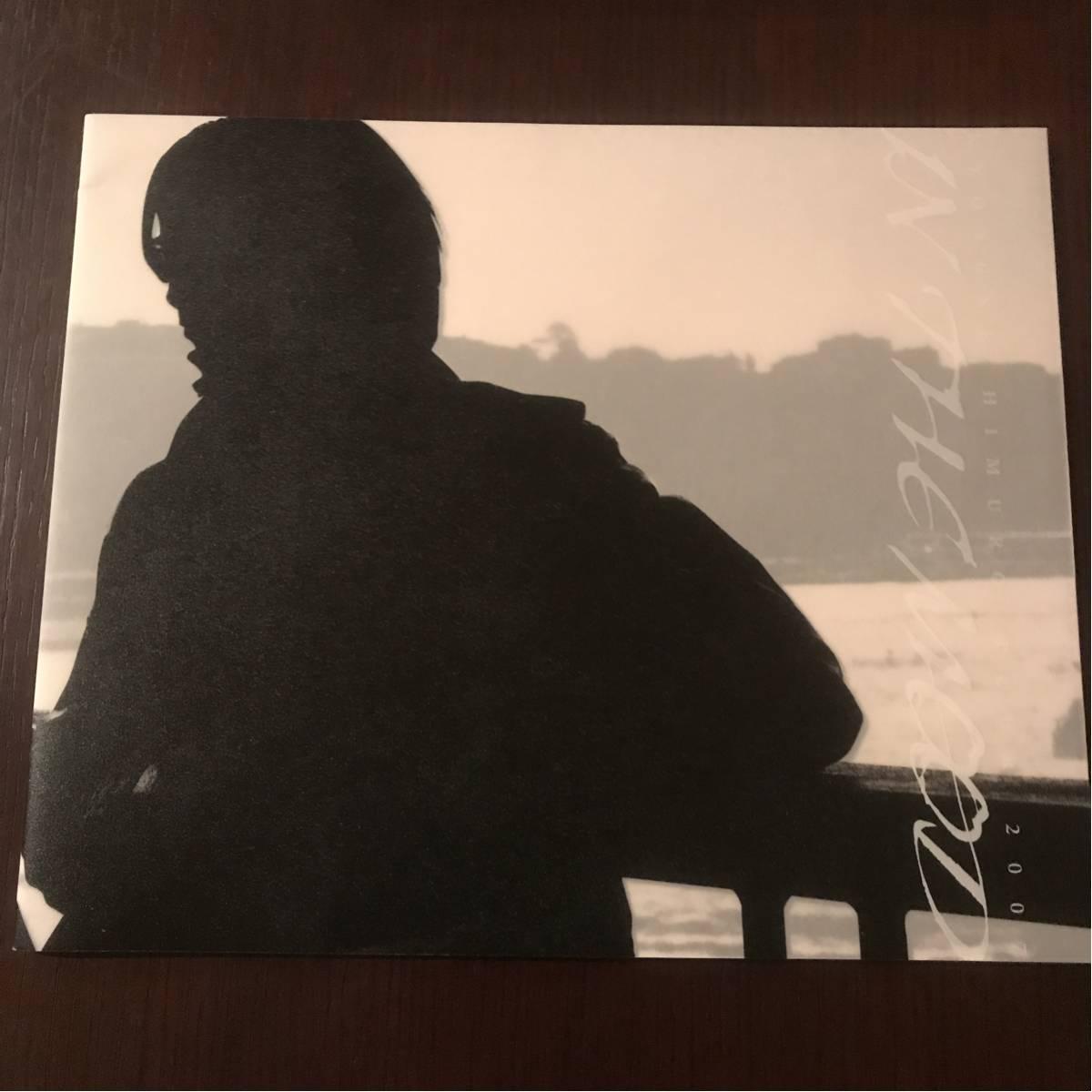 氷室京介 KYOSUKE HIMURO TOUR 2007 In The Mood パンフレット ライブグッズの画像