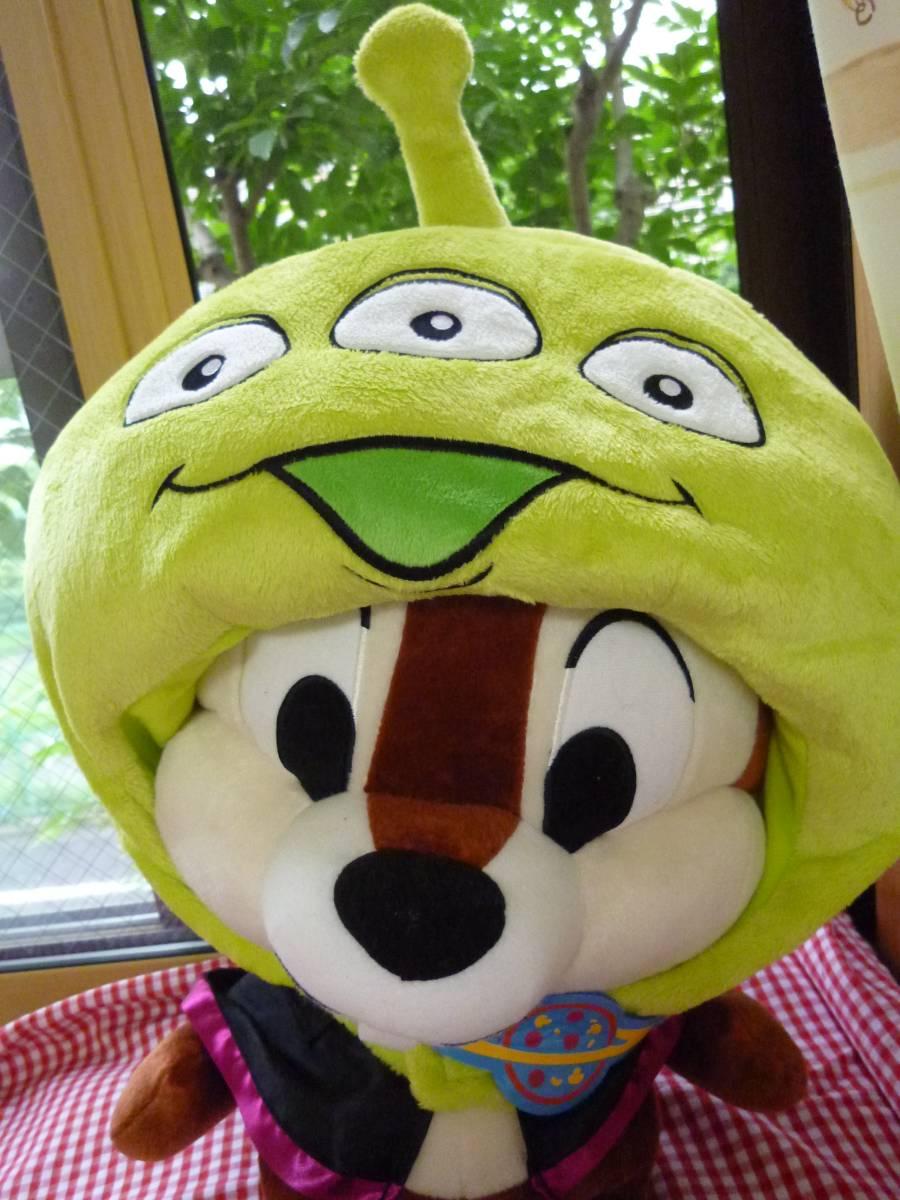 トイストーリー【 リトルグリーンメン】 ファンキャップ かぶりもの 帽子 ぬいぐるみ 仮装  ディズニーグッズの画像