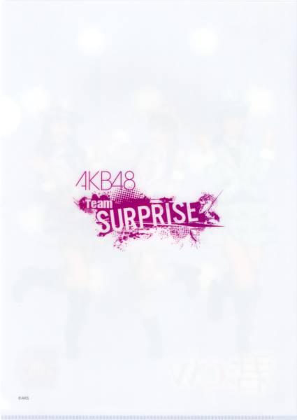 元AKB48 渡辺麻友 島崎遥香 高城亜樹☆A4サイズ クリアファイル☆君のC/W Team SURPRISE 2012年☆まゆゆ☆彡_画像2