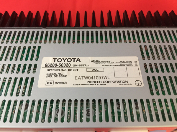 A106 中古 セルシオ 後期 UCF30 UCF31 オーディオ アンプ 86280-50320 GM-8537 動作保証_画像2