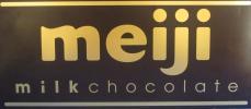 明治 ミルクチョコレート ビッグ(400g)10個セット