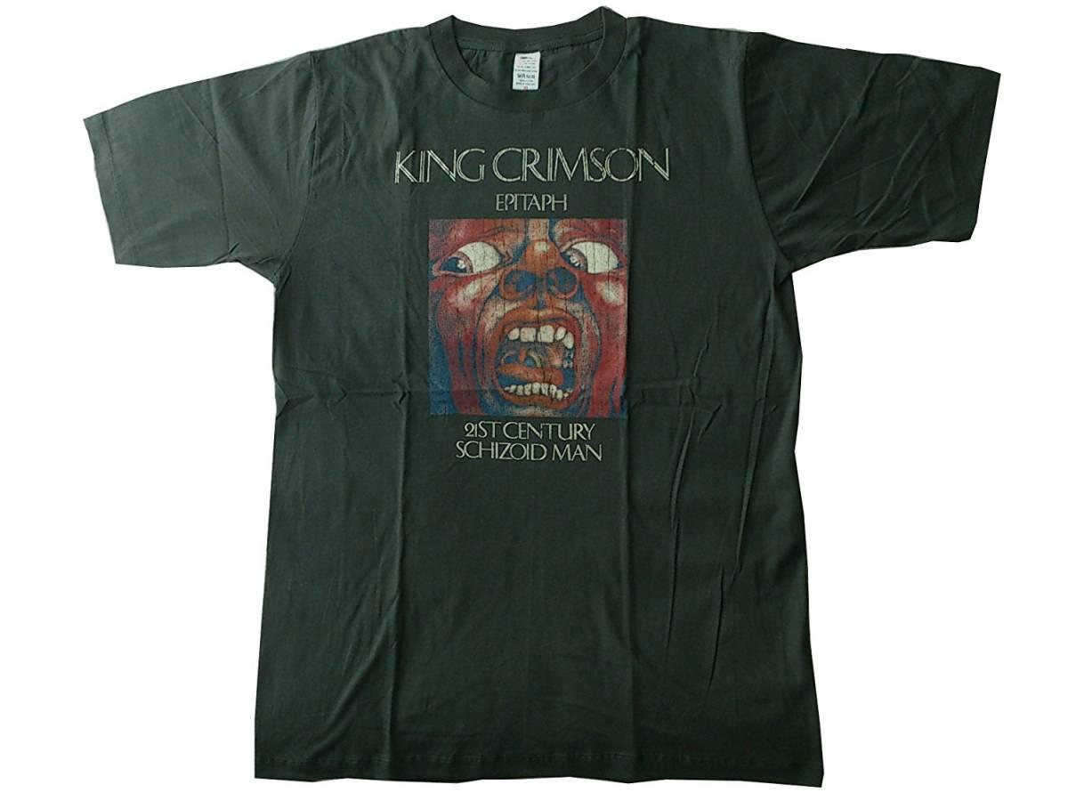 キングクリムゾン King Crimson 21世紀の精神異常者 ロックTシャツ 新品 New XLサイズ プログレ 21st Century Schizoid Man バンドT