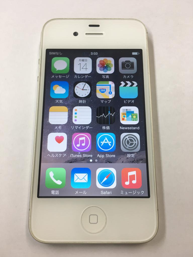 アップル iPhone4s 32GB 本体 初期化 au apple