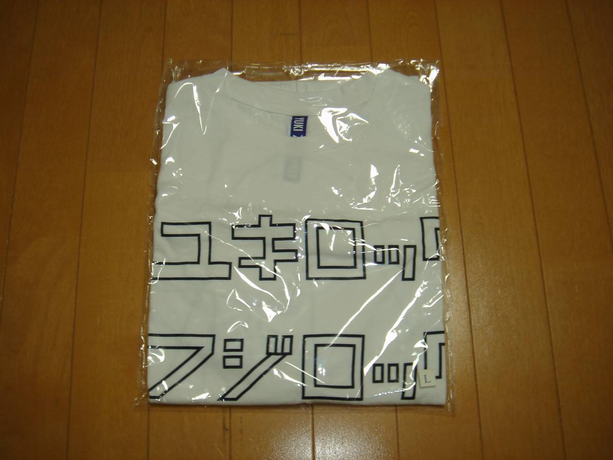 フジロック限定 YUKI Tシャツ 新品 Lサイズ 送料無料 ライブグッズの画像