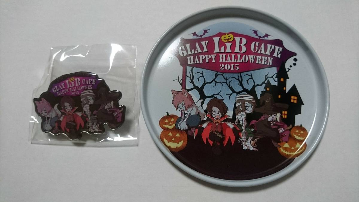 GLAY LiB CAFE 2017 ★ FC限定ガチャ ピンバッジ&コースター [2015 ハロウィン]