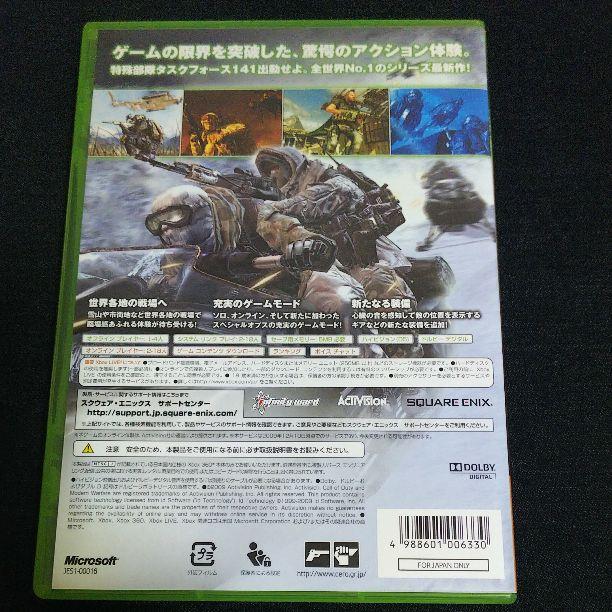 コール オブ デューティー モダン・ウォーフェア2[Xbox 360]