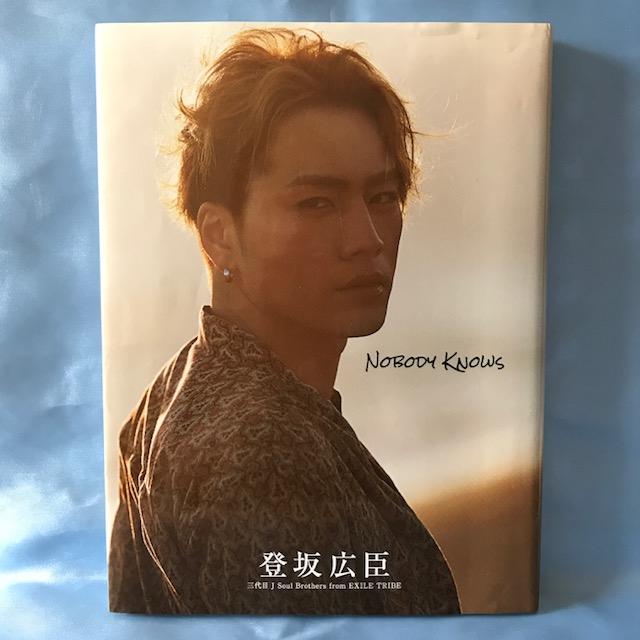 登坂 広臣 NOBODY KNOWS DVD付特別限定版 三代目J Soul Brothers 即決☆彡