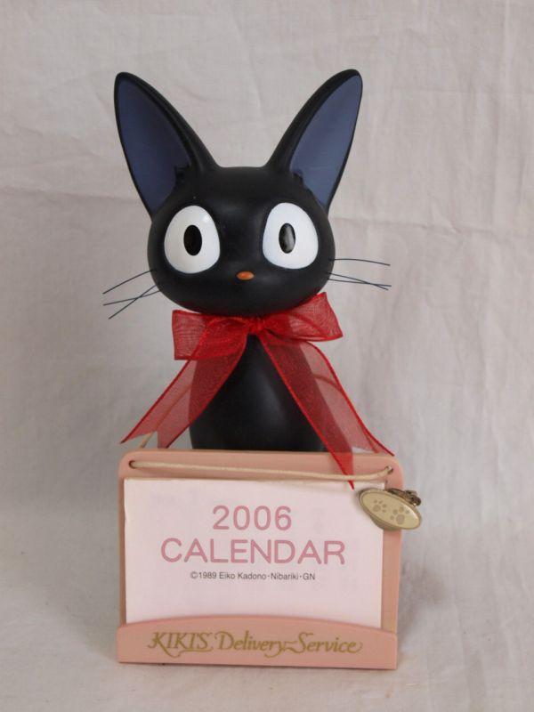 魔女の宅急便おすましジジ2006年フィギュア カレンダー 置物/人形/メモスタンド/卓上看板/ジブリグッズ/黒猫/黒ねこ/黒ネコ/べネリック