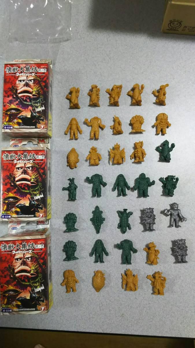 2001年製 懐獣大集結 其の壱 ウルトラマンシリーズ 25種/全48種 +9点 計34点 送料込み グッズの画像