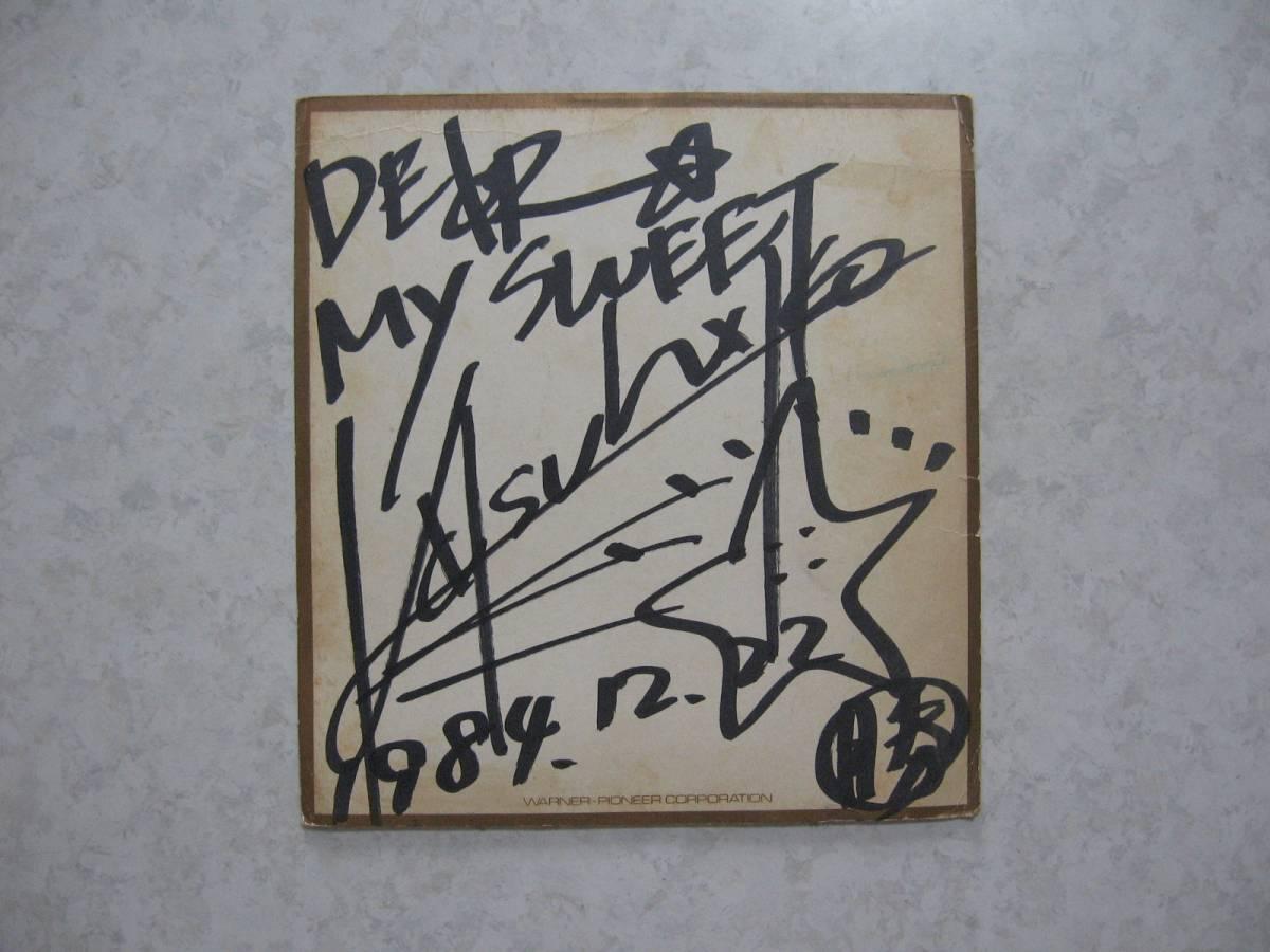 【直筆サイン色紙】●送料無料●中川勝彦(ミュージシャン/享年32)/しょこたん父親1984