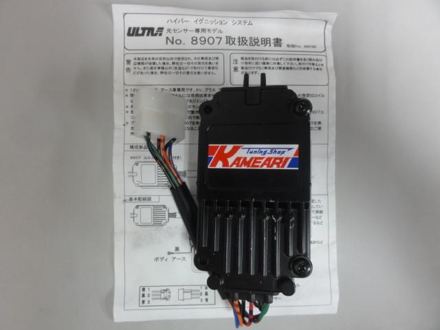 カメアリ エンジンワークス 赤外線用 フルトラアンプ ほとんど使用していません 訳あり品 No 8907 ハコスカ ケンメリ L28