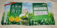 【送料無料】【新品未開封】乳酸菌青汁 九州産大麦若葉使用 3g×21包 2袋