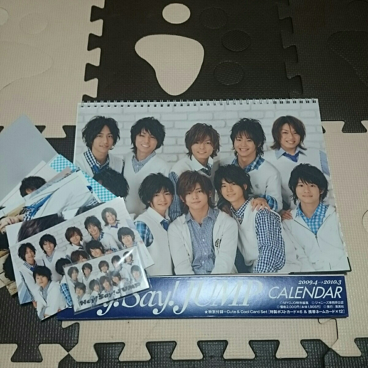 美品 Hey!Say!JUMP カレンダー ポストカード カード コンサートグッズの画像