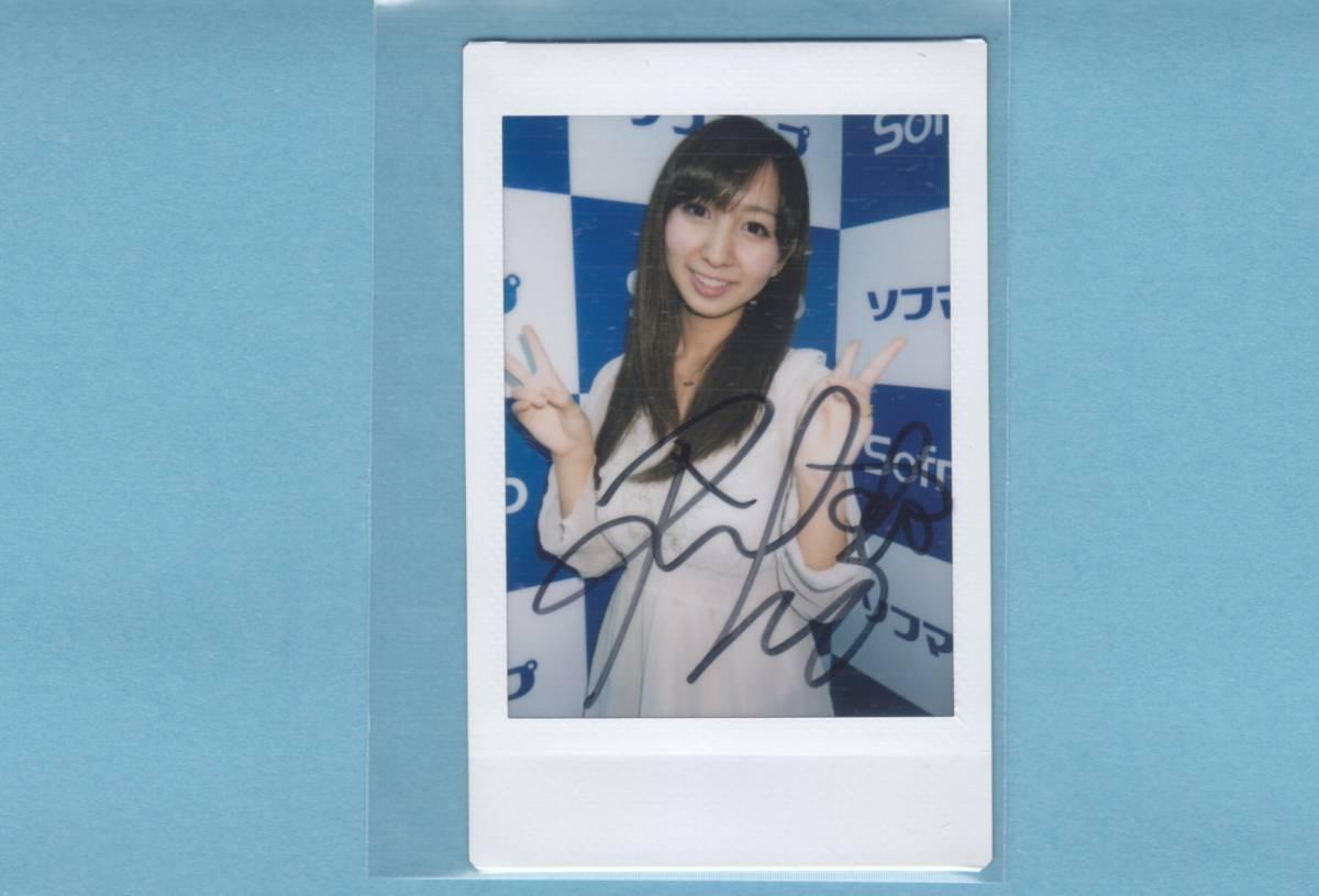 ◆非売品★飯田里穂◆直筆サイン入り チェキ A/激レア物