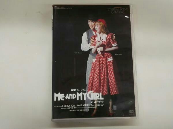 ME AND MY GIRL('95年月組)/宝塚歌劇団 月組 グッズの画像