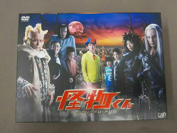 怪物くん DVD-BOX/大野智 グッズの画像
