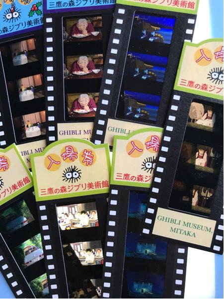 ジブリの森美術館 フィルム チケット 入場券 ハウルの動く城 借りぐらしのアリエッティ ゲド戦記 セット グッズの画像