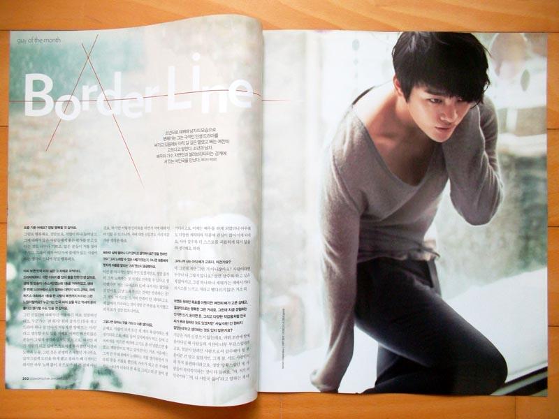 [ソ・イングク] 韓国雑誌切り抜き 6P./2013年