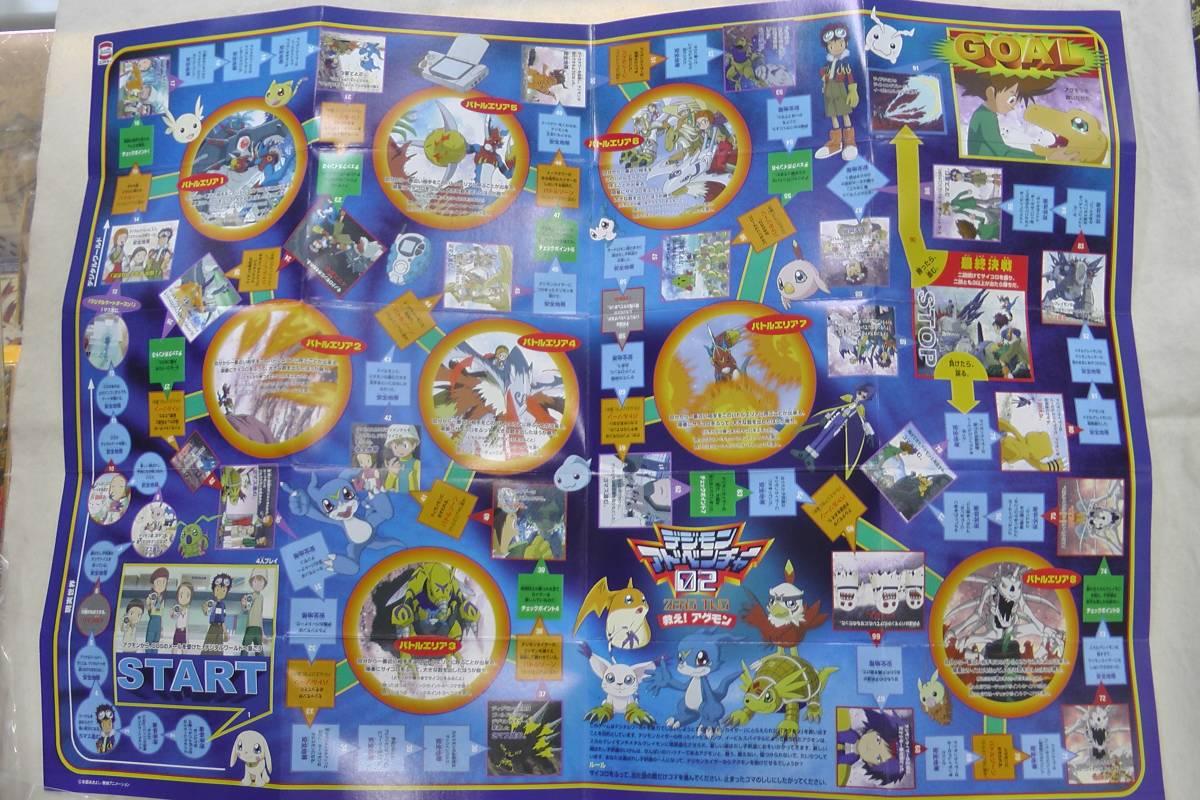 デジモン すごろく? 台紙+ミニ人形3体セット デジモンアドベンチャー  当時物 グッズの画像