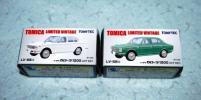 トミカリミテッドヴィンテージ LV-58ab トヨタカローラ1200 4ドアセダン 2台