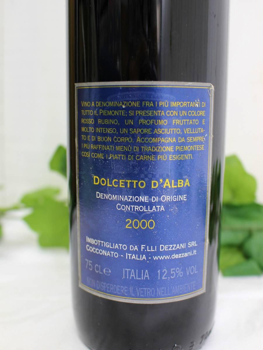 未開栓*デッツァーニ DEZZANI*2000 赤ワイン 750ml 12.5%*_画像2