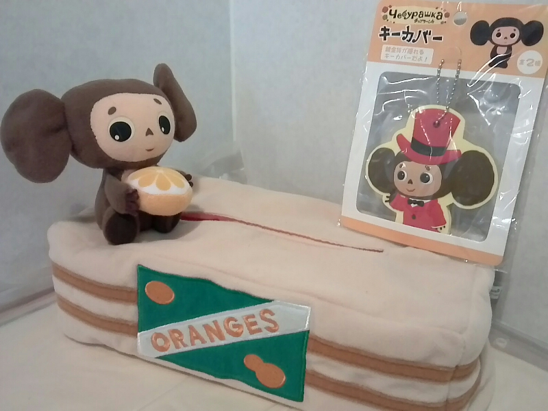 ☆チェブラーシカ かわいいぬいぐるみティッシュBOXケース☆+キーカバー☆ グッズの画像