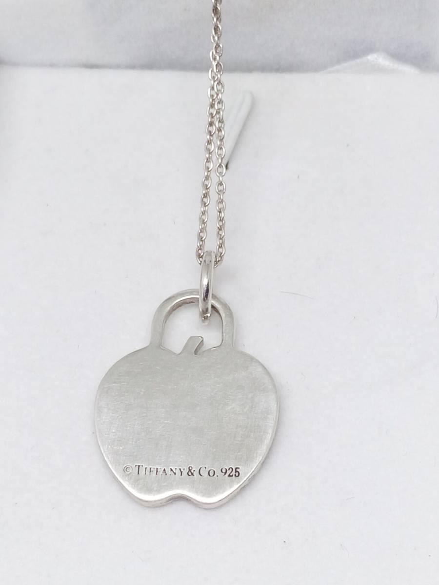 Tiffany&Co.(ティファニー) ネックレス アップル りんご シルバー(SV925)_画像1
