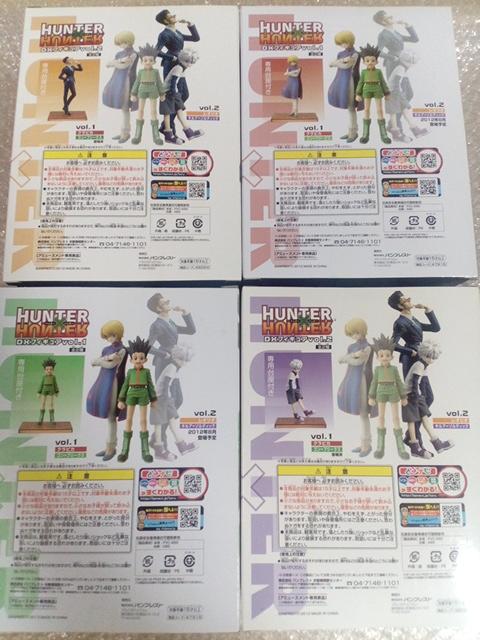 希少 新品 HUNTER×HUNTER DXF フィギュア vol.1 ゴン クラピカ vol.2 キルア レオリオ 4種セット_画像3