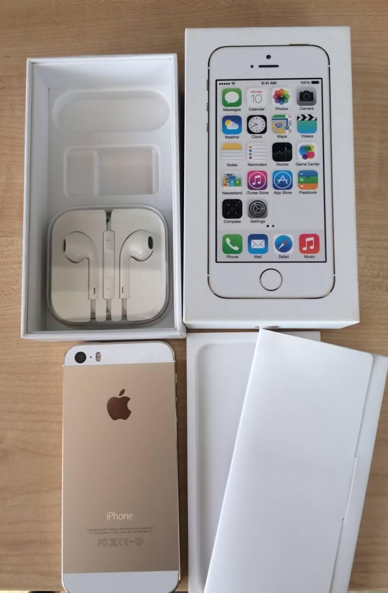 docomo iPhone5s 64GB ゴールド 判定〇