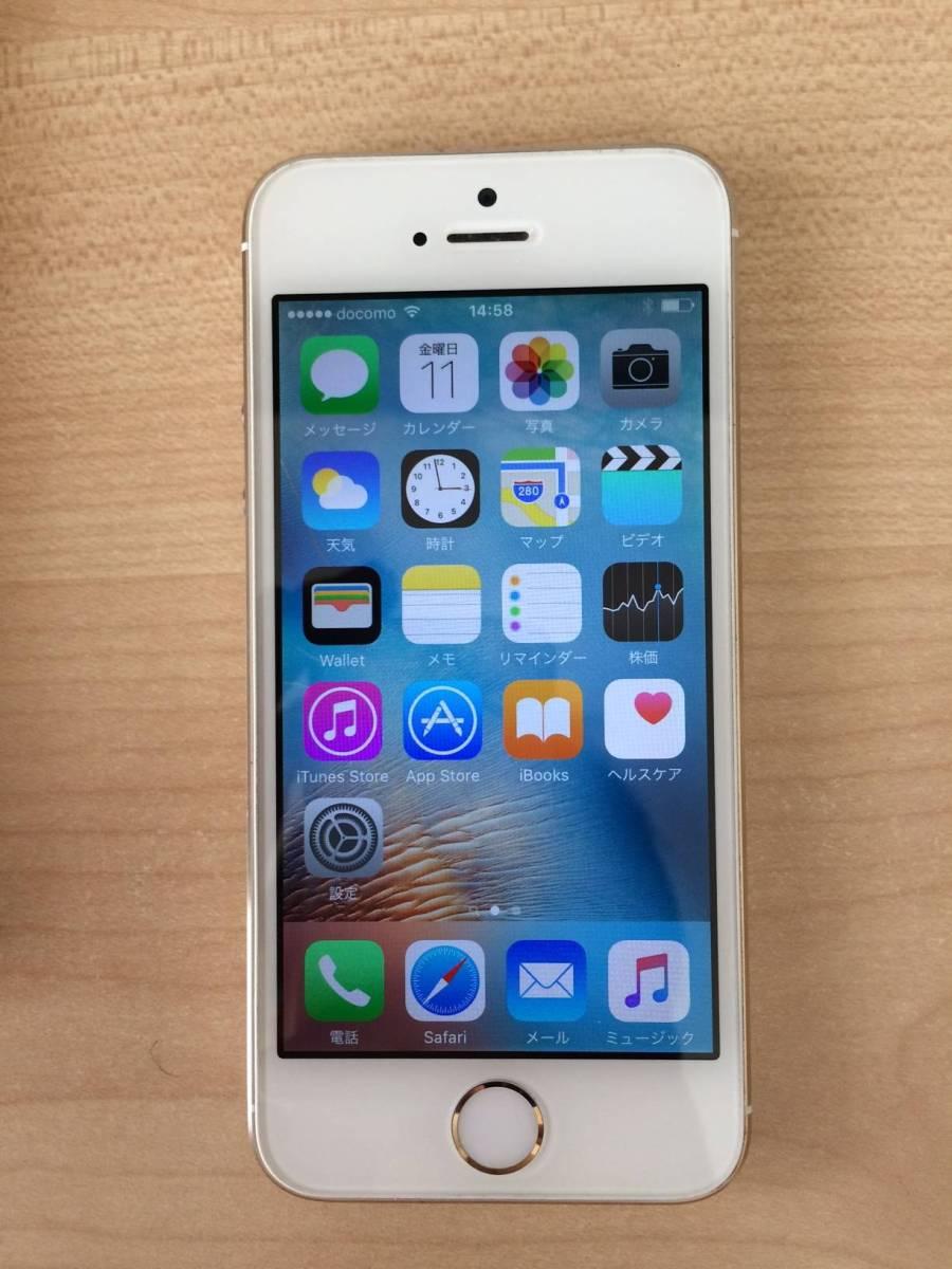 docomo iPhone5s 64GB ゴールド 判定〇_画像2