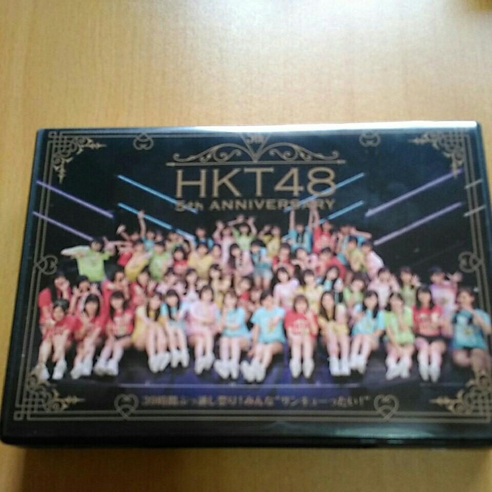 【写真付き】HKT48 5th anniversary 39時間ぶっ通し祭り 【DVD】 ライブグッズの画像