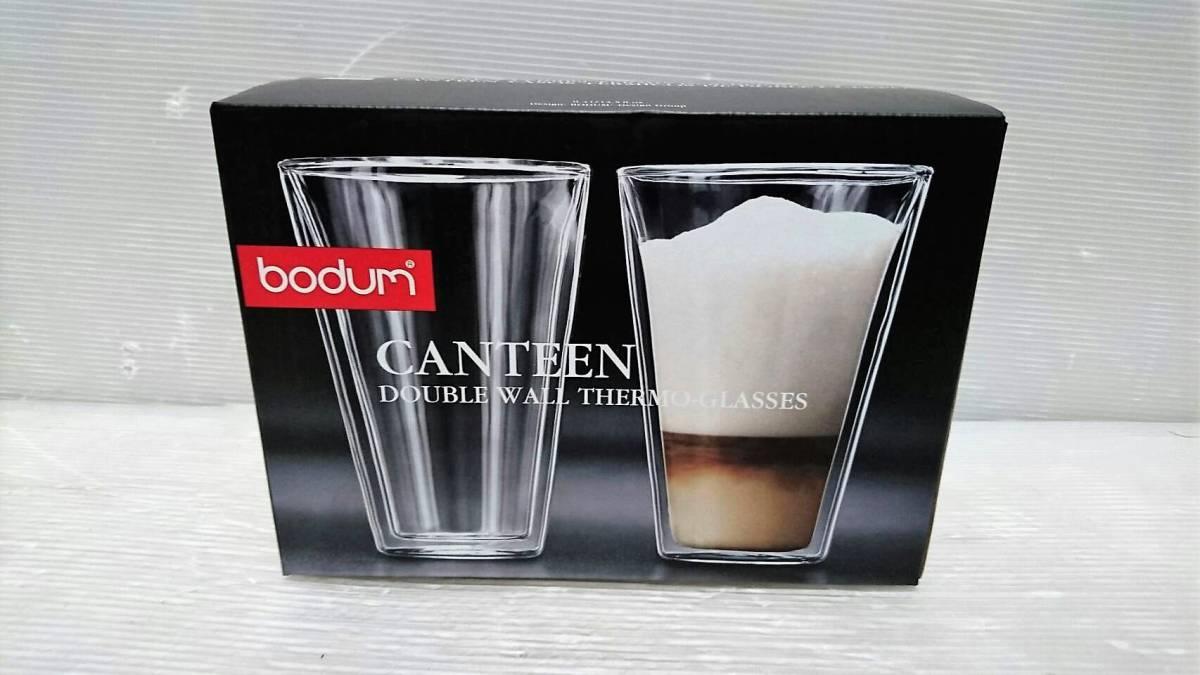 (25) bodum CANTEEN ダブルウォールグラスセット