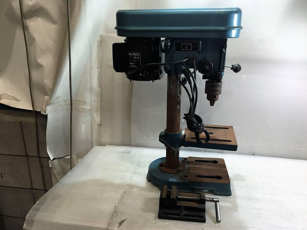 (11)ジャンク 新興製作所 DRILL-PRESS 卓上ボール盤 SD-13A_画像2