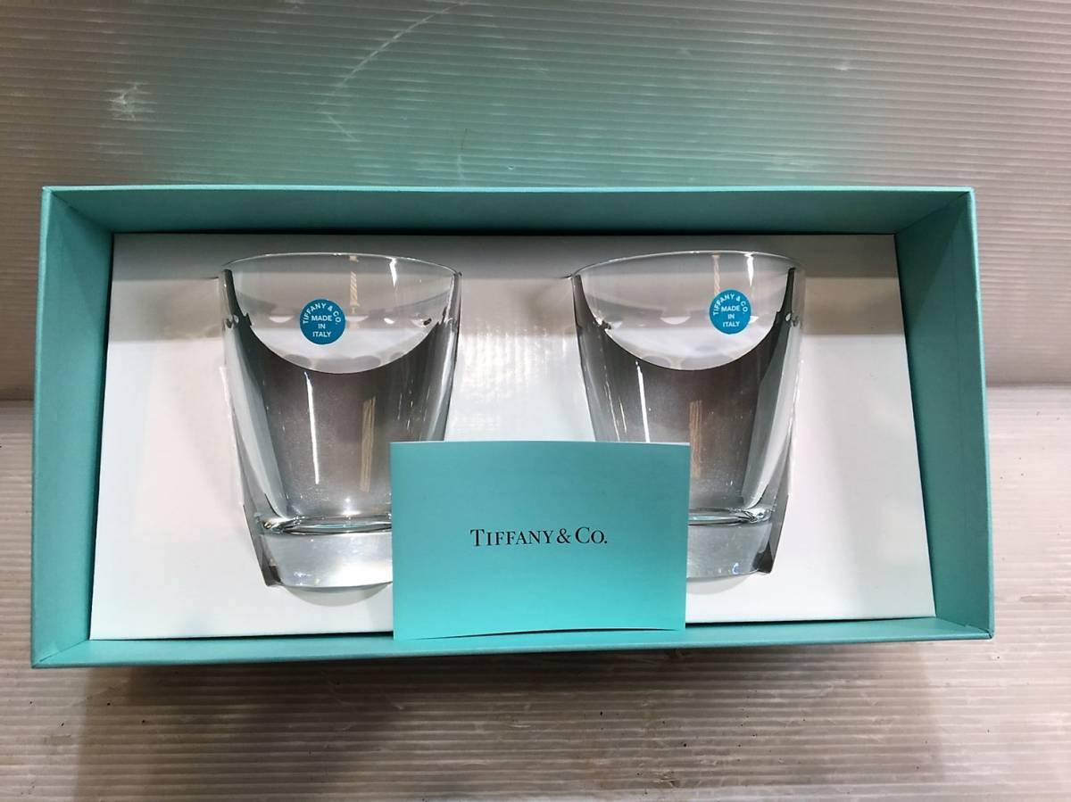 (13)TIFFANY グラス2点セット