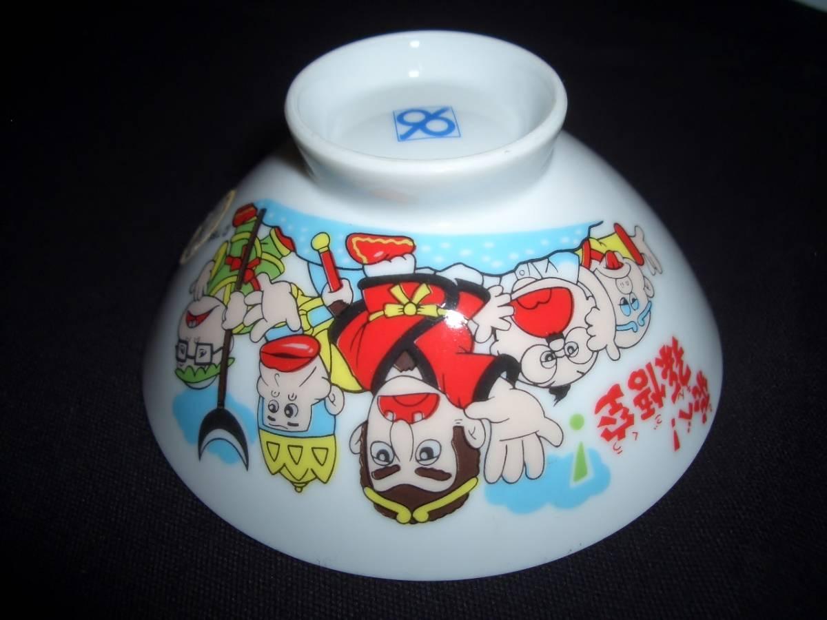 【昭和レトロ】ドリフターズの孫悟空 1970年代放映当時物 茶碗