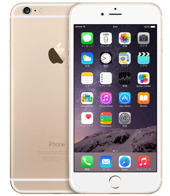 au iPhone6Plus[16GB] ゴールド【安心保証】
