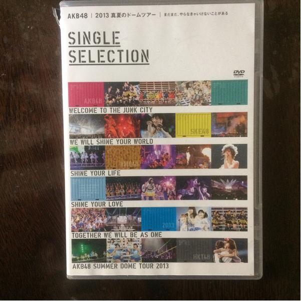 DVD AKB48 2013真夏のドームツアー SINGLE SELECTION 中古 ライブ・総選挙グッズの画像