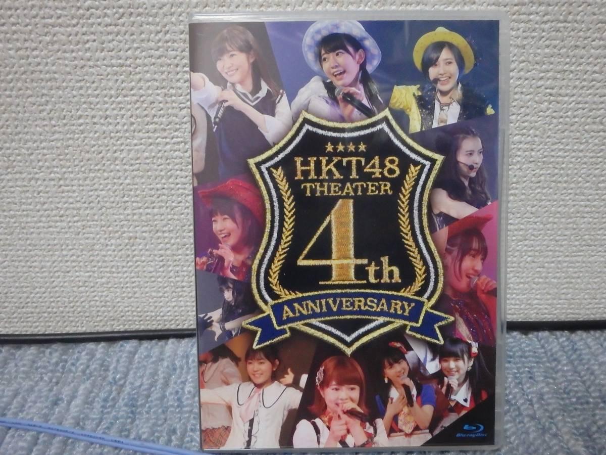 HKT48劇場4周年記念特別公演 ブルーレイ 上野遥 生写真付き 美品 ライブグッズの画像