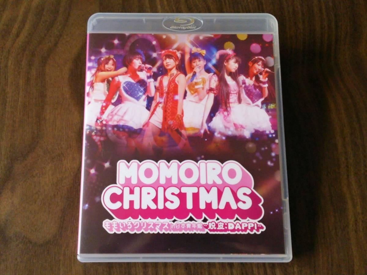 【Blu-ray】ももいろクリスマス in 日本青年館~脱皮:DAPPI~【早見あかり】