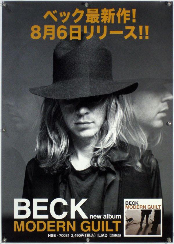 BECK ベック B2ポスター (I18013)