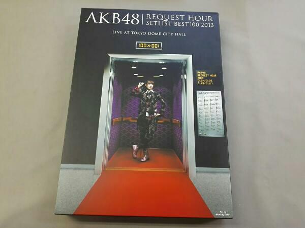 AKB48 リクエストアワーセットリストベスト100 2013 スペシャルBlu-ray BOX 奇跡は間に合わないVer.(初回生産限定版)(Blu-ray Disc) ライブ・総選挙グッズの画像