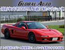 * super rare!9 year retractable headlamp!NSX NA2!3.2L&6 speed M/T! mainte completion!. exhaust & suspension! light Tune & normal parts equipping! finished times eminent recommendation car