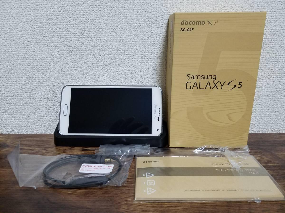 【送料無料】GALAXY S5 SC-04F shimmery WHITE■docomo★奇麗な状態です。_画像3
