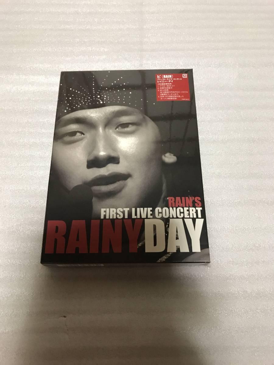 Rain(ピ)ファーストライブコンサート コンサートグッズの画像