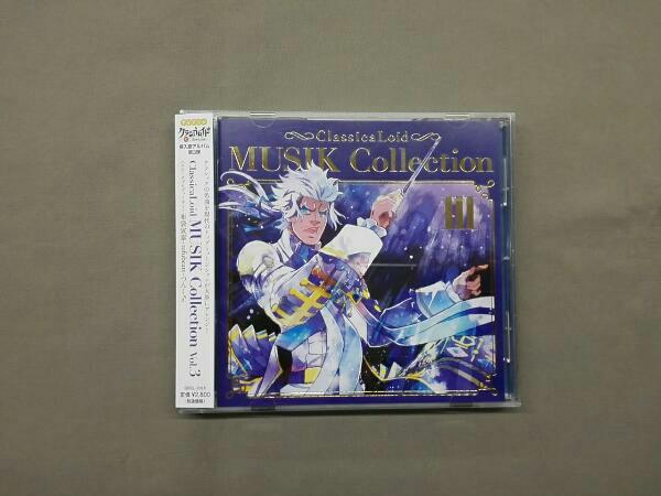 帯あり (アニメーション) クラシカロイド MUSIK Collection Vol.3 グッズの画像