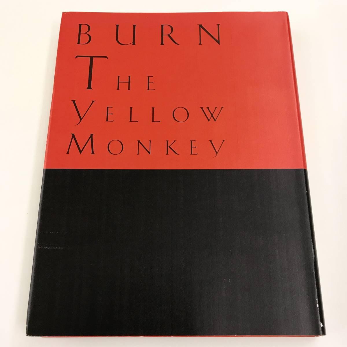 THE YELLOW MONKEY BURN ロッキングオン 完全保存版 ザ・イエローモンキーのすべて