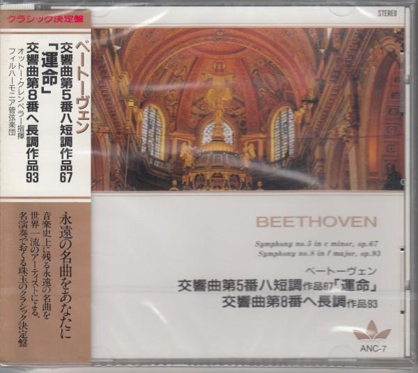 ◆新品・送料無料◆ベートーヴェン:交響曲第5番「運命」、第8番~クレンペラー、フィルハーモニア管弦楽団 ANC7_画像1