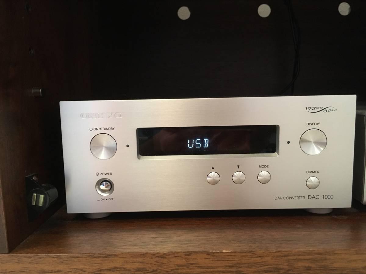 【美品】 ONKYO D/Aコンバータ DAC-1000(S)+ハイレゾ音声伝送対応USBA-USBBケーブル付き (好調駆動品)_画像2